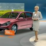 """Elektromobilität"", heute 19Uhr, 01.10.2012, Moderation Petra Gerster, © ZDF"